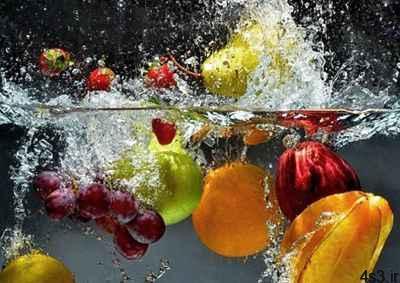 آشنایی با نحوه شستن میوه ها سایت 4s3.ir