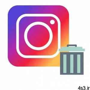 """آموزش """"حذف اکانت اینستاگرام"""" (delete instagram account) سایت 4s3.ir"""