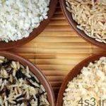 برنج دودی ، آری یا خیر سایت 4s3.ir