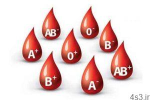 بهترین رژیم غذایی برای گروه خونی شما چیست؟ سایت 4s3.ir