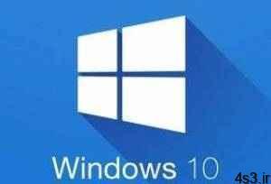 ترفند های بازکردن Computer Management در ویندوز10 سایت 4s3.ir