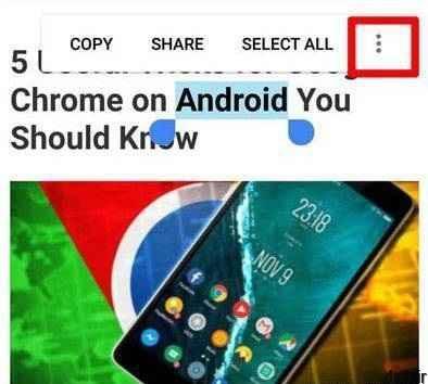 5 ترفند کاربردی گوگل کروم در سیستم عامل اندروید سایت 4s3.ir