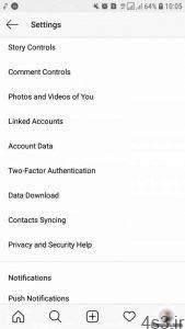 تضمین امنیت حساب کاربری خود در اینستاگرام سایت 4s3.ir