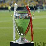 تغییر شکل لیگ قهرمانان اروپا، نام جدیدی در جام قهرمانی رقم میزند؟ سایت 4s3.ir