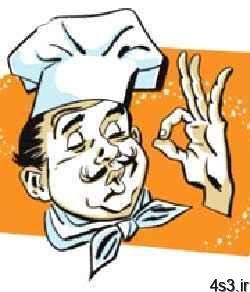 توصیه های سرآشپز برای خوشمزه تر شدن غذا سایت 4s3.ir