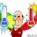 توصیه های مهم تغذیه ای طب سنتی به سرد مزاج ها و گرم مزاج ها سایت 4s3.ir