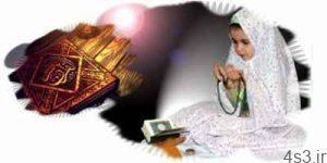 حکم خواندن سوره سجدهدار در نماز سایت 4s3.ir