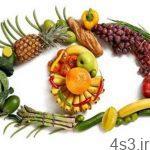 خوراکیهایی مفید برای داشتن چشمان سالم سایت 4s3.ir