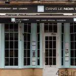 دان لو نوآر، رستورانی به تاریکی ظلمات که درس زندگی می دهد!(+عکس) سایت 4s3.ir