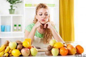 دور انداختن 7 قسمت میوه ها و سبزیجات را برای همیشه فراموش کنید! سایت 4s3.ir