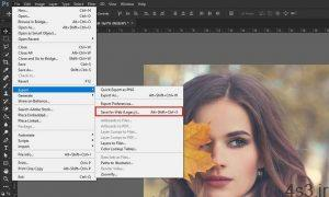 روش کاهش حجم عکس بدون افت کیفیت سایت 4s3.ir