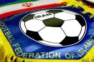 فدراسیون فوتبال ایران، اساسنامه کویت را به فیفا ارسال کرده است!/ مسئولان فدراسیون تکذیب کردند سایت 4s3.ir