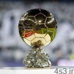 فرانس فوتبال رسما اعلام کرد: توپ طلا ۲۰۲۰ به کسی داده نمیشود سایت 4s3.ir