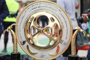 قرعه کشی نیمه نهایی جام حذفی سه شنبه برگزار می شود/ در انتظار دربی احتمالی پایتخت سایت 4s3.ir