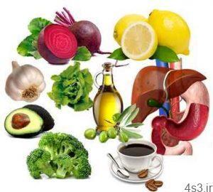 موادغذایی مفید برای داشتن کبدی سالم سایت 4s3.ir