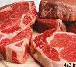 گوشت منجمد برزیلی بخوریم یا نخوریم؟ سایت 4s3.ir