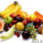 میوه های ضد آلودگی هوا را بشناسید سایت 4s3.ir