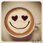 نکاتی ساده و مهم برای بهتر شدن طعم قهوه سایت 4s3.ir