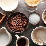 نکات مهم برای دم کردن قهوه - قسمت دوم سایت 4s3.ir