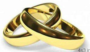 پاسخ های دو مرجع تقلید درباره «ازدواج سفید» سایت 4s3.ir