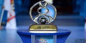 پیشنهاد AFC به برگزاری لیگ قهرمانان آسیا تا مرحله نیمه نهایی به صورت متمرکز سایت 4s3.ir