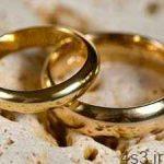 چرا پسر بدون اذن پدر میتواند ازدواج نماید، اما دختر نه؟ سایت 4s3.ir