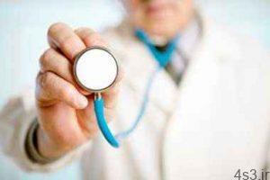 چند حکم شرعی در پزشکی سایت 4s3.ir
