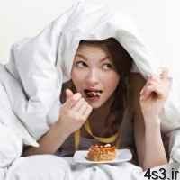 ۱۰ ماده غذایی که قبل از خواب باید از خوردن آن اجتناب کنید سایت 4s3.ir