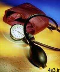 ۱۷ توصیه متخصصان تغذیه به فشار خونی ها سایت 4s3.ir
