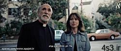 فیلم دختر گرگ  سانسور شده سایت 4s3.ir