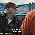 فیلم تالکین زیرنویس فارسی و سانسور شده سایت 4s3.ir
