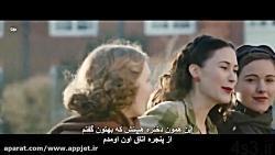 فیلم جوآن سرخ زیرنویس فارسی و سانسور شده سایت 4s3.ir