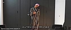 فیلم الهه مرگ زیرنویس فارسی و سانسور شده سایت 4s3.ir