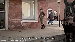 فیلم افسانه غار پنج مایلی زیرنویس فارسی و سانسور شده سایت 4s3.ir