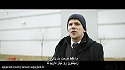 فیلم پروژه مرغ مگس خوار زیرنویس فارسی و سانسور شده سایت 4s3.ir