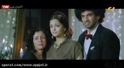 فیلم سینمایی هندی درخواست