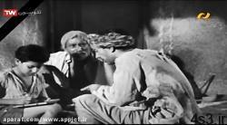 فیلم سینمایی هندی دو جریب زمین سایت 4s3.ir