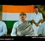فیلم سینمایی هندی  سرزمین مادری سایت 4s3.ir