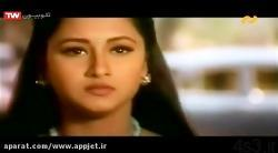 فیلم سینمایی هندی  از نسل آفتاب سایت 4s3.ir