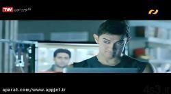 فیلم سینمایی هندی  انفجار سایت 4s3.ir