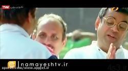 فیلم سینمایی هندی  ازدواج به سبک هندی سایت 4s3.ir