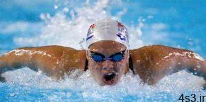 آشنایی با صدمات ورزش شنا سایت 4s3.ir