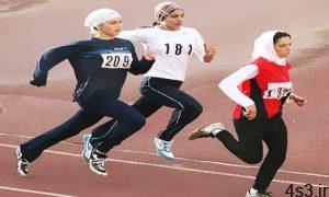 زن و ورزش سایت 4s3.ir