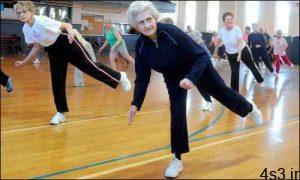 نرمش تعادل برای افراد سالخورده سایت 4s3.ir