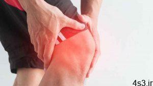 نقش ورزش در دردهاي مزمن زانو سایت 4s3.ir