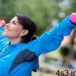 ورزش کنید تا زیباتر شوید! سایت 4s3.ir