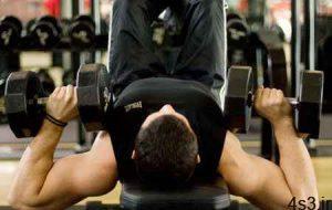 چه نوع ورزشی مناسب روحیه ی شماست؟ سایت 4s3.ir