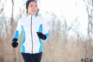 چگونه در هوای سرد ورزش کنیم تا آسیب نبینیم؟ سایت 4s3.ir