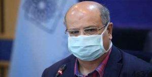 آخرین وضعیت کرونا در تهران از زبان زالی سایت 4s3.ir
