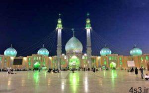 آداب و اعمال مسجد جمکران سایت 4s3.ir